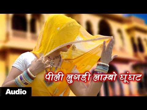 Marwadi Song | पीली लुगड़ी लाम्बो घूंघट | Alfa Music & films