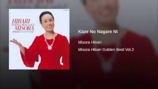 Hibari Misora Kaze No Nagare Ni