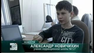 Российские коррекционные школы будут работать по разработкам челябинских педагогов