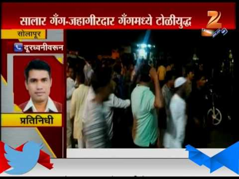 Solapur Fight Between Two Groups