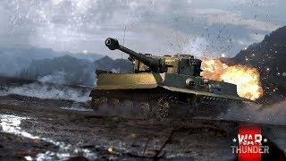 War Thunder#322 #HERUVIM