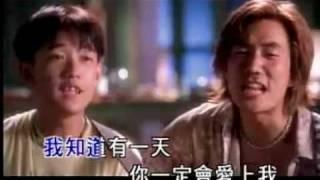 Download Richie Ren 任賢齊 & Ah Niu 阿牛 - Lang Hua Yi Duo Duo 浪花一朵朵