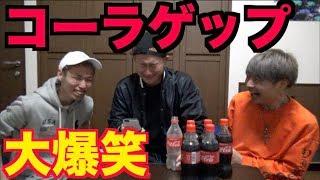 さぶちゃんねる(エスポワール休憩所) https://www.youtube.com/channel...