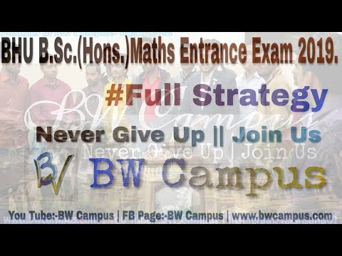 BHU B.Sc. Hons Maths Entrance Exam 2019 | Vishal Sir | BW Campus