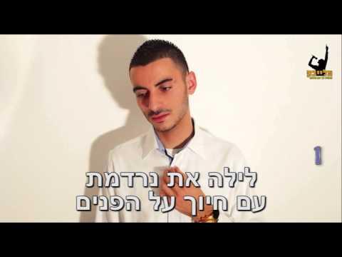 אריאל ישראלוב - האושר שלי - קריוקי רשמי