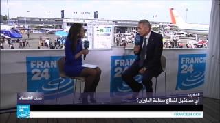 المغرب: أي مستقبل لقطاع صناعة الطيران؟