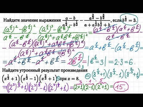 Онлайн-калькулятор по математике