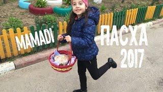 ПАСХА 2017 // Церковь на таврическом // MamaDi(, 2017-04-17T08:20:19.000Z)