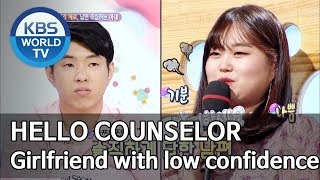 Girlfriend with low self-confidence [Hello Counselor/ENG, THA/2019.09.09]