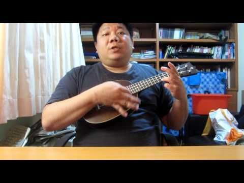 Ukulele Songs Using C Chord Only