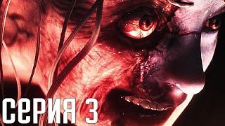 Resident Evil Revelations 2. Прохождение 3. Сложность Выживание  Survival.