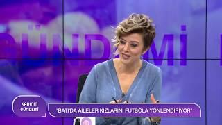 Kadın Futbol Takımlarının Sorunları Neler? Nur Çelik | Semra Avşar Aydın