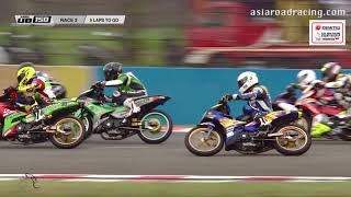 Download Video [REPLAY] Underbone 150cc Race 2 - 2017 Rd4 Indonesia MP3 3GP MP4