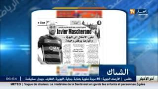 الأخبار الرياضية : جولة في معرض الصحف الرياضية ليوم 26 ماي 2016