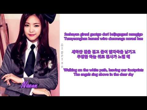 Apink - Good Morning Baby (Rom-Han-Eng Lyrics) Color & Picture Coded