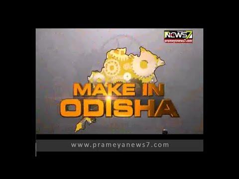 Exclusive   Meet Parthajit Patnaik, director Falcon Group: Make In Odisha  (02 07 2016)