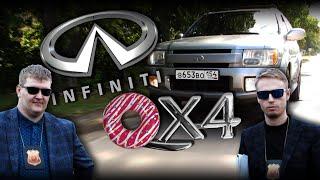 Infiniti QX4 - Первенец [Обзор]