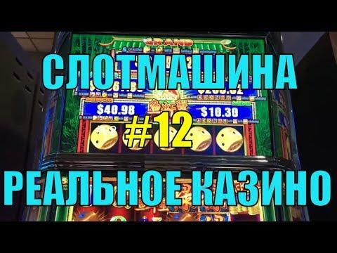 Игровые автоматы играть онлайн бесплатно без регистрации без смс
