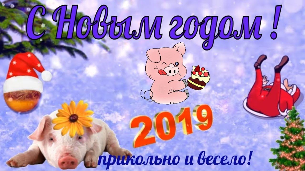 Поздравление с новым годом львам фото 959