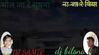 Bhool Ja Re Sushma nag puri video HD 🎸🎸🎵dj samur