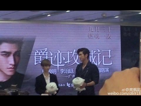 [Live Cam] 20160925 L.O.R.D event in Guangzhou 爵迹 - 郭敬明 & Aarif 李治廷空降广州