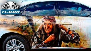 видео Аэрография на автомобилях своими руками