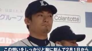 1月27日(木)、所沢市内で「2011埼玉西武ライオンズ出陣式」が行われ、...