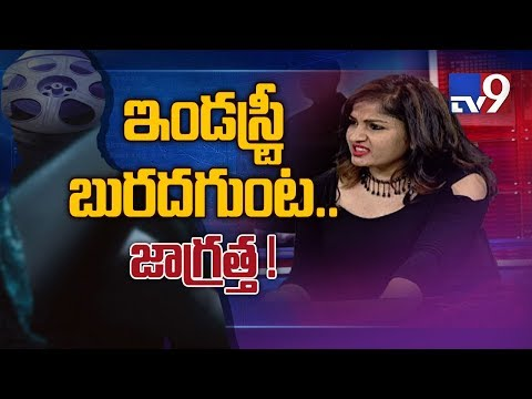 Madhavi Latha : I am not here for public attention - TV9