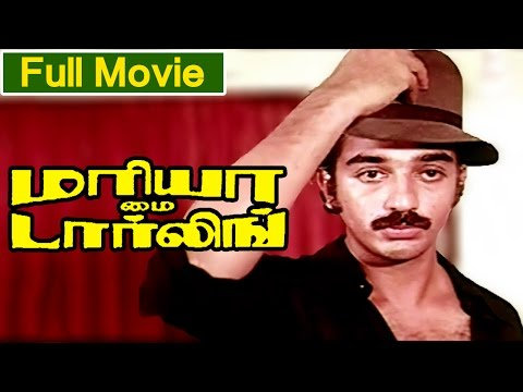 Tamil Full Movie | Maria My Darling | Ft. Kamal Hassan, Sripriya