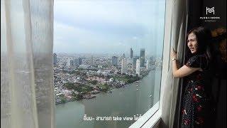 VLOGKAMOOK: คอนโดห้องละ 70 ล้านบาท ริมแม่น้ำเจ้าพระยา สวยแค่ไหน?