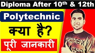What is polytechnic course all about?   Diploma Courses after 10th by Abhishek Roy