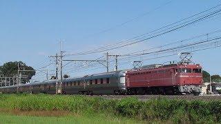 JR東日本 東北本線 EL転換訓練列車(上り) 蓮田~東大宮間通過