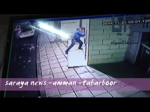 لحظة سرقة محل ذهب في طبربور - عمان