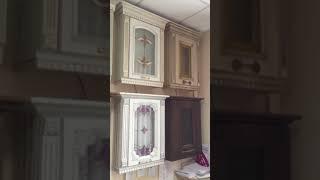Витражи для кухонь