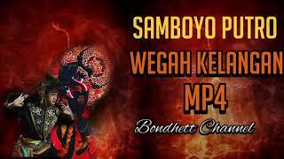 Mp3 Wegah Kelangan |Jaranan Samboyo Putro
