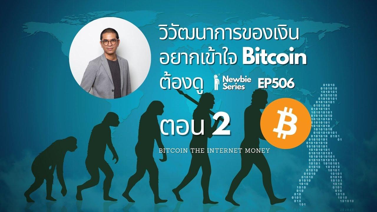 câștigurile bitcoin pe zi strategie privind opțiunile binare 30 de minute