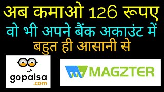 Earn Rs 126 per Account !! Maha Loot Offer for all User