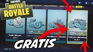 FREE PAVOS IN FORTNITE! TIP GET FREE PAVOS IN 1 MINUTE