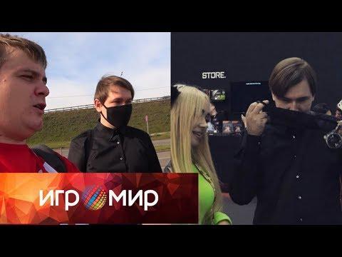 Как я ездил на ИгроМир 2019 - NitroXenus БЕЗ МАСКИ
