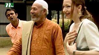 bangla natok ronger manush   episode 40   a t m shamsuzzaman bonna mirza salauddin lavlu l drama