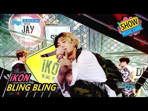 [HOT] iKON - BLING BLING, 아이콘 - 블링블링 Show Music core 20170603
