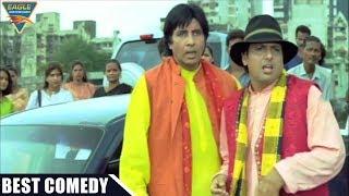 Comedy Scene || Govindas Car Accident Funny Comedy Scene || Hindi Comedy Movies