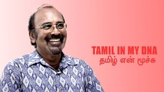 MAGO1of5_Tamil in my DNA