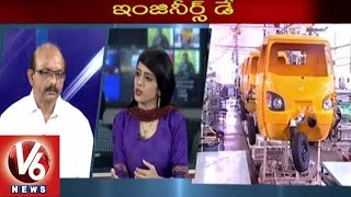 Engineers Day | Special Discussion on Engineers Role in Nation Development | V6 News