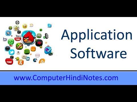 Application Software   application software examples