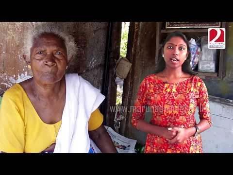 Takamma sad story from peroorkada I Marunadan Malayali