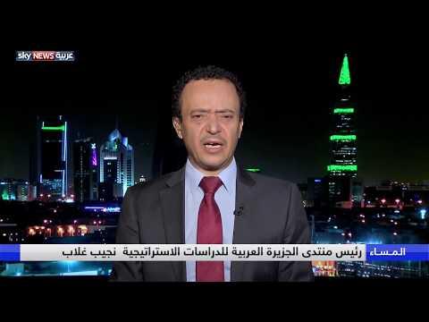 الحكومة اليمنية تشدد على ضرورة انسحاب الانقلابيين من كافة المدن  - نشر قبل 9 ساعة