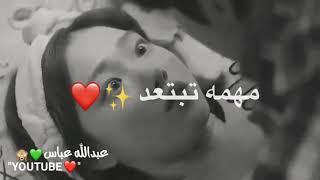 جلال الزين واحمد ستار حبك كوكبي /حلو لايفوتكم