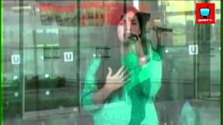 Antología - Cover por Assul Walker - Shakira - iUPAEP Music