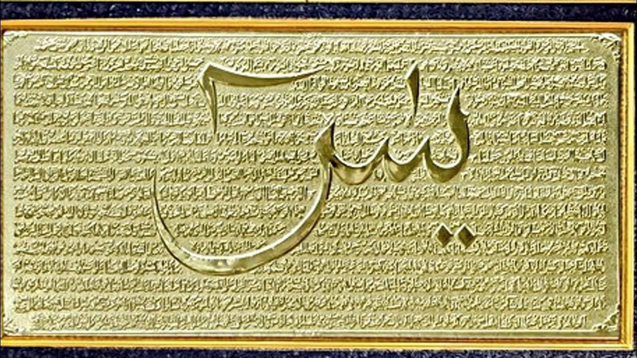 yasin sharif in hindi pdf